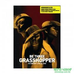 草蜢Be Three Grasshopper In...