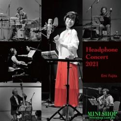 藤田惠美 Headphone Concert 2021 台版
