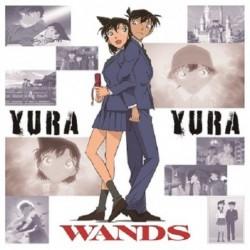 WANDS - YURA YURA...