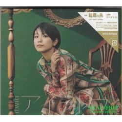 miwa アイヲトウ [初回限定盤, CD+DVD]
