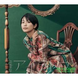 miwa / アイヲトウ [初回限定盤, CD+DVD]