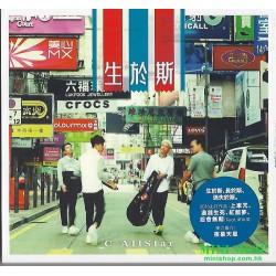 C AllStar  生於斯  (CD+DVD)