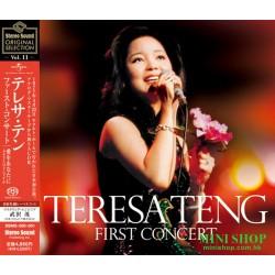 鄧麗君1977年第一場在日本演唱會  SACD +CD...