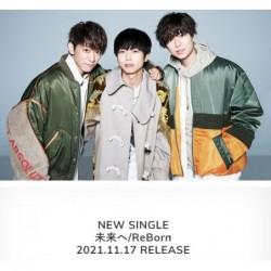 初回盤B NEWS 未来へ/ReBorn....
