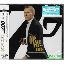 007 No Time To Die...