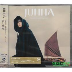 JUNNA 海と真珠 [初回限定盤, CD+Blu-ray]