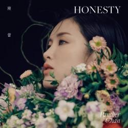 陳蕾  Honesty (CD)
