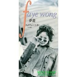 """王菲  3""""CD - 夢遊"""