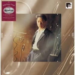 黎明 –是愛.是緣.1991寶麗金黑膠唱片系列