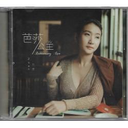 芭莎公主.欣彥--唱遊亞洲