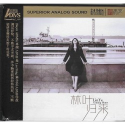 林葉 - 歸來 (SUPER ADMS)(CD)